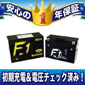 セール特価 レビューで送料¥390 F1 バッテリー FT9B-4 GT9B-4互換 安心の1年保証付き 液入れ充電済み バイク用 バッテリー horidashi