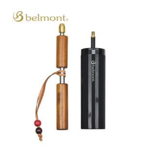 在庫有 belmont/ベルモント 焚き火ブロウパイプ ライトブラウン ポンプ付き BM-380 火吹き棒 2WAY仕様 伸縮式 コンパクト収納|アイネット PayPayモール店