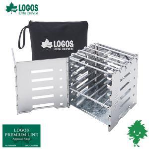 在庫有 LOGOS/ロゴス BOOKグリル-BA 81063150 たき火 焚き火 グリル ソロキャンプ 小型グリル 軽量 コンパクト収納|アイネット PayPayモール店