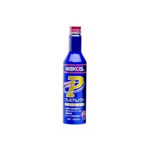 ガソリン用燃焼・潤滑向上剤 PMP プレミアムパワー 燃焼効率を上げパワーアップと排出ガスのクリーン...