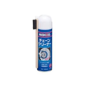 非乾燥タイプの洗浄剤 CHA-C チェーンクリーナー 各種チェーンやパーツ類の頑固な油・グリース汚れ...