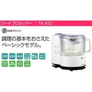 テスコム フードプロセッサー TK410-W|horidashiichiba