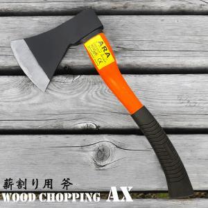 斧 キャンプ  OIY 39.0cm ハンドアックス コンパクト 薪割り  アウトドア   薪 安|horidashiichiba