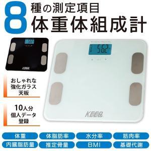 体重体組成計 薄型 デジタルヘルスメーター ガラス製 体脂肪率・体重・筋肉率・体内水分量・基礎代謝・推定骨量・BMI 安い MEHR10|horidashiichiba