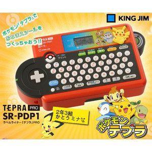 大人気ポケットモンスターのシールが作れちゃう♪キングジム ポケモンモデル テプラPRO◇ポケモンテプラ SR-PDP1|horidashiichiba