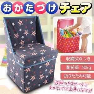【限定セール】キッズチェア お片付け&座れる 収納ボックス キッズチェア 耐荷重30kg かんたん組み立て×折りたたみ収納 子供用椅子〓おかたづけチェア AXL|horidashiichiba