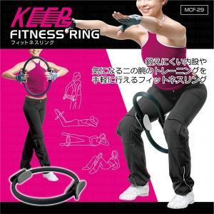 シェイプアップリング 気になる二の腕のトレーニング 何通りもの鍛え方ができる!鍛えにくい内股に 室内で簡単 筋力アップ/背筋/足 ニ フィットネスリング|horidashiichiba