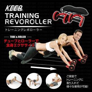 本格的トレーニングローラー チューブが付いて新発売 全身エクササイズ!腹筋マシーン 筋力UP 長さ調節可能 ダイエット器具 ニ トレーニングレボローラー|horidashiichiba