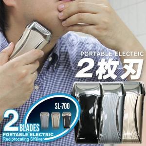【激安セール】モミアゲ対応 キワ剃りトリマー付き!独立フローティング 2枚刃 メンズシェーバー 深剃り 静音  ポータブルヒゲ剃り 電池式 〓 シェーバー SL-700|horidashiichiba|02
