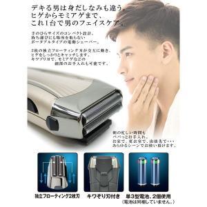 【激安セール】モミアゲ対応 キワ剃りトリマー付き!独立フローティング 2枚刃 メンズシェーバー 深剃り 静音  ポータブルヒゲ剃り 電池式 〓 シェーバー SL-700|horidashiichiba|03