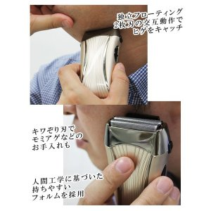 【激安セール】モミアゲ対応 キワ剃りトリマー付き!独立フローティング 2枚刃 メンズシェーバー 深剃り 静音  ポータブルヒゲ剃り 電池式 〓 シェーバー SL-700|horidashiichiba|04