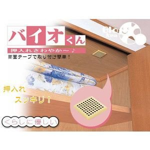 【5個セット】防カビ バイオ君 押入れ用×5 |horidashiichiba
