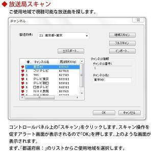 ワンセグチューナー PC用 USB パソコン用 おすすめ パソコンで地デジが見られる  地デジ チューナー F型付 ブラック|horidashiichiba|05
