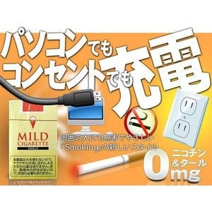 AC&USB充電/バニラ味 2電源 禁煙!電子たばこ マイルドシガレット|horidashiichiba