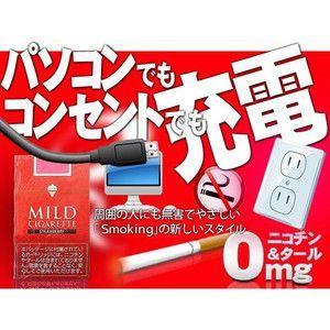 AC&USB充電/イチゴ味★α2電源 禁煙!電子たばこ マイルドシガレット|horidashiichiba