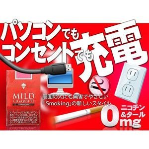 AC&USB充電/イチゴ味 2電源 禁煙!電子たばこ マイルドシガレット【お得な3個セット】|horidashiichiba