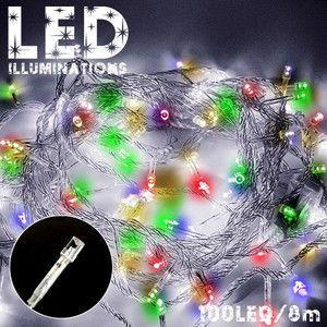 LEDイルミネーションライト ミックスコンビ 100球 horidashiichiba