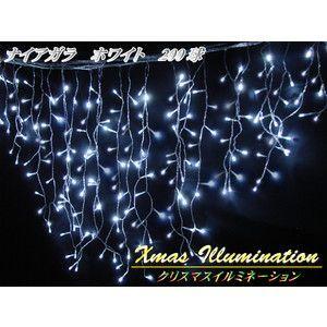 LEDイルミネーションライト◇イルミつらら/白200球 horidashiichiba