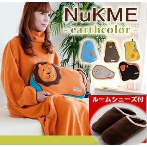 NuKME[ヌックミィ]ヌックミー あったかマイクロフリースガウンケット β|horidashiichiba