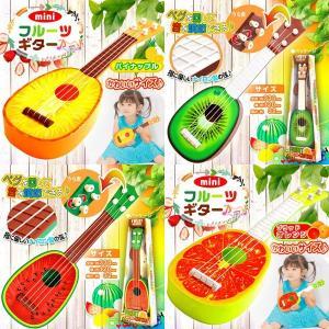 アコースティックギター 本体 かわいいフルーツ 選べる4カラー  激安セール 子供も大人も楽しめる 弦楽器 初心者も  ミニギター 軽量設計 安 フルーツギター horidashiichiba 02