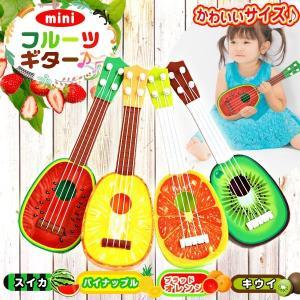 アコースティックギター 本体 かわいいフルーツ 選べる4カラー  激安セール 子供も大人も楽しめる 弦楽器 初心者も  ミニギター 軽量設計 安 フルーツギター horidashiichiba 03