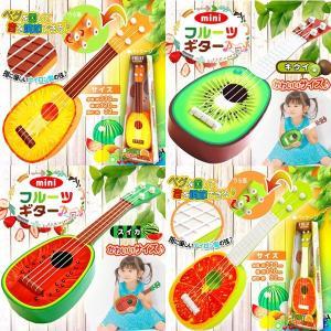 アコースティックギター 本体 かわいいフルーツ 選べる4カラー  激安セール 子供も大人も楽しめる 弦楽器 初心者も  ミニギター 軽量設計 安 フルーツギター horidashiichiba 04