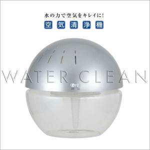 空気清浄機 ウォータークリーン アロマ 消臭空気清浄機|horidashiichiba