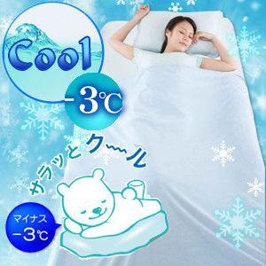ひんやり冷却シーツ 快眠シーツ Eco&Cool シーツ シングル 105×205cm |horidashiichiba