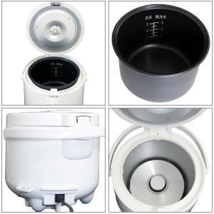 コンパクト炊飯ジャー 3合炊き 簡単操作 フッ素加工でお手入れラクラク   激安セール 保温機能付 電気調理器 しゃもじ・計量カップ付属 安 炊飯器 NRS-T30A|horidashiichiba|04