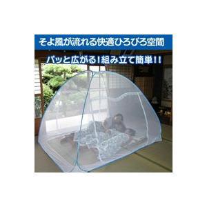 らくらくワンタッチ蚊帳  省エネ・節電 蚊取り線香NGの人、赤ちゃんガード用に簡単ワンタッチ式|horidashiichiba