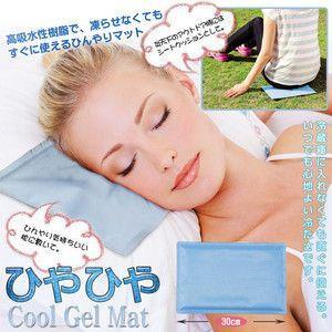 ひやひやジェルマット/ひんやり気持ち良く快適!爽快 冷感覚  猛暑でも IT,S COOL!!|horidashiichiba