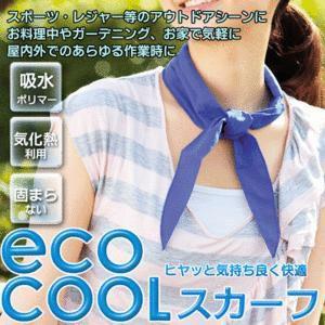 エコクールスカーフ 冷却スカーフで熱中症対策|horidashiichiba