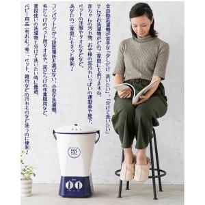 ミニ洗濯機 バケツウォッシャー タイマー付き 小型 ミニランドリー おしゃれ 洗濯機 じゃがいも 衣類 靴 ペット用品 コンパクト洗濯機 便利 安 TOM-12|horidashiichiba|02