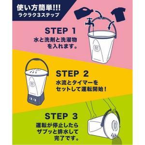ミニ洗濯機 バケツウォッシャー タイマー付き 小型 ミニランドリー おしゃれ 洗濯機 じゃがいも 衣類 靴 ペット用品 コンパクト洗濯機 便利 安 TOM-12|horidashiichiba|05