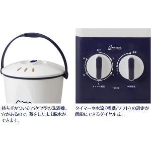 ミニ洗濯機 バケツウォッシャー タイマー付き 小型 ミニランドリー おしゃれ 洗濯機 じゃがいも 衣類 靴 ペット用品 コンパクト洗濯機 便利 安 TOM-12|horidashiichiba|06