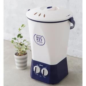 ミニ洗濯機 バケツウォッシャー タイマー付き 小型 ミニランドリー おしゃれ 洗濯機 じゃがいも 衣類 靴 ペット用品 コンパクト洗濯機 便利 安 TOM-12|horidashiichiba|07