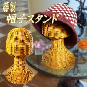 帽子スタンド 51cm 型崩れしない マネキン型 通気性抜群 籐製 ラタン おしゃれ 帽子ハンガー インテリア 帽子掛け 収納 ディスプレー 保管 安 籐製 帽子スタンド|horidashiichiba