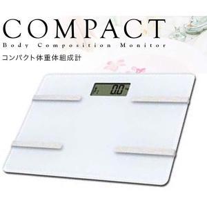 体重体組成計 CSC161 体脂肪付 デジタルヘルスメーター 強化ガラス製 7種モード測定 体重/筋肉率/水分量/基礎代謝/BMI/推定骨量 10人データ 極薄2cm 安 horidashiichiba 02