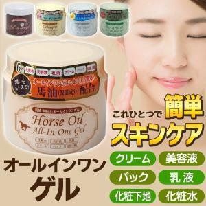 日本製 オールインワンジェル 270g パック 化粧下地 乳液 美容液 ゲルクリーム 6役 高い保湿性  乾燥肌 敏感肌  安い オールインワンゲル|horidashiichiba