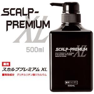 薬用シャンプー スカルププレミアムXL 500ml 頭皮洗浄|horidashiichiba