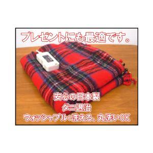 【ナカギシ】ひざ掛け電気毛布 ホットブランケット なかぎしα ◇ ひざ掛け毛布 NA-052H |horidashiichiba