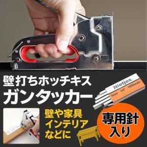 ◆ 届いてスグ使える!専用針(6mm)1000本付き ◆  DIYやホビー、様々な作業に便利な壁打ち...