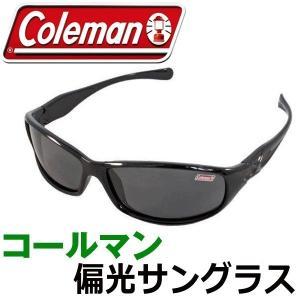 コールマンのロゴ入り紫外線カット率99%以上の偏光サングラスです。 路面やガラス、水面の乱反射を抑え...