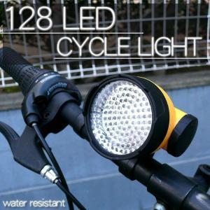 自転車 128灯 LEDライト 角度調節 OK 3段階の光量調節ができ 夜道や暗所でもハッキリ見える 安 防水 128灯 LED 自転車 サイクルライト|horidashiichiba