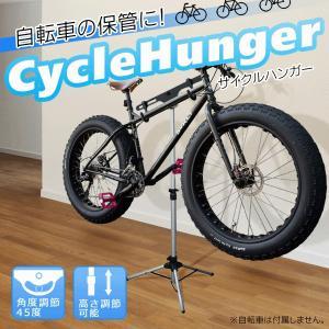 自転車ディスプレイハンガー スタンドの無い 三脚式自転車 ディスプレイスタンド 自転車ハンガー〓 自転車ディスプレイハンガー horidashiichiba