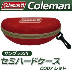 コールマン 正規品 セミハードケース  Coleman サングラス用 ケース レッド CO-07〓 セミハードケース CO-07 赤|horidashiichiba