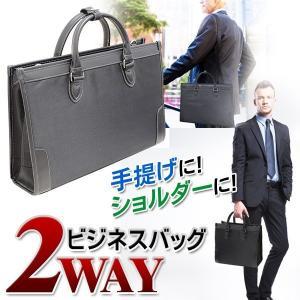 2WAY ビジネスバッグ 手提げバッグ ショルダーバック メンズバッグ A4 サイズ 13インチ 〓 2WAY ビジネスバッグ TL-M-4 horidashiichiba