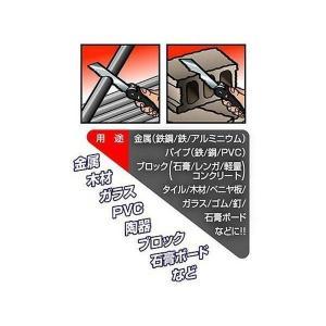 万能のこぎり マジックソー 鉄 ガラス タイル なんでも切れる  ウルトラソウ メンテナンス 不要 ノコギリ 安  のこぎり ウルトラソー|horidashiichiba|03