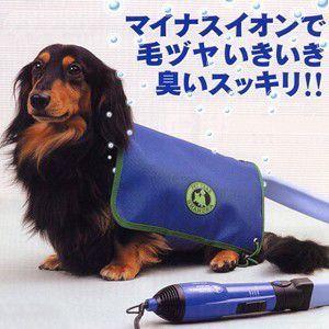 ペット専用マイナスイオンドライヤー ペットケア ブラッシングと乾燥が同時に!! horidashiichiba