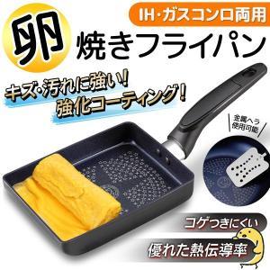 たまご焼き フライパン 焦げ付かない 簡単キレイに卵焼きができる  2層 ダイヤモンドコート 玉子焼き用  銅の5倍 高い耐久性 安 ダイヤたまご焼き器|horidashiichiba|05